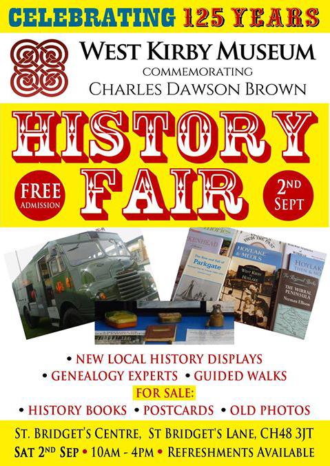 2017 history fair
